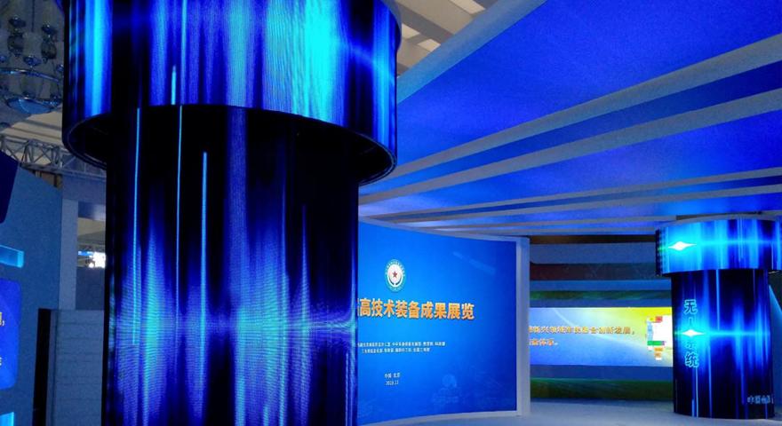在中国军事博物馆