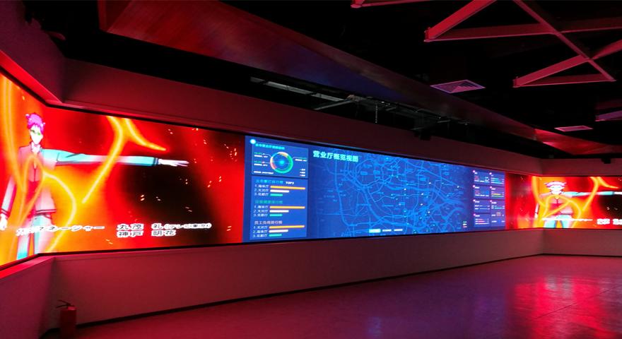 Guangzhou traffic information command center