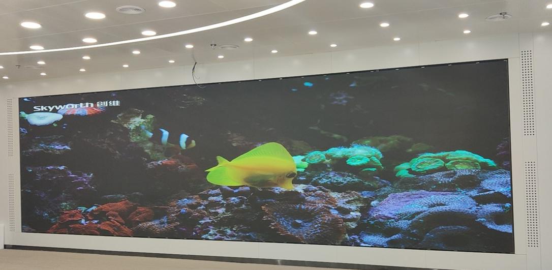 四川省成都市国家电网电力集团多媒体会议室