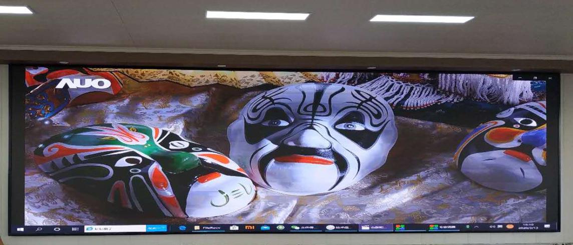 天津津南区中铁三局会议报告厅
