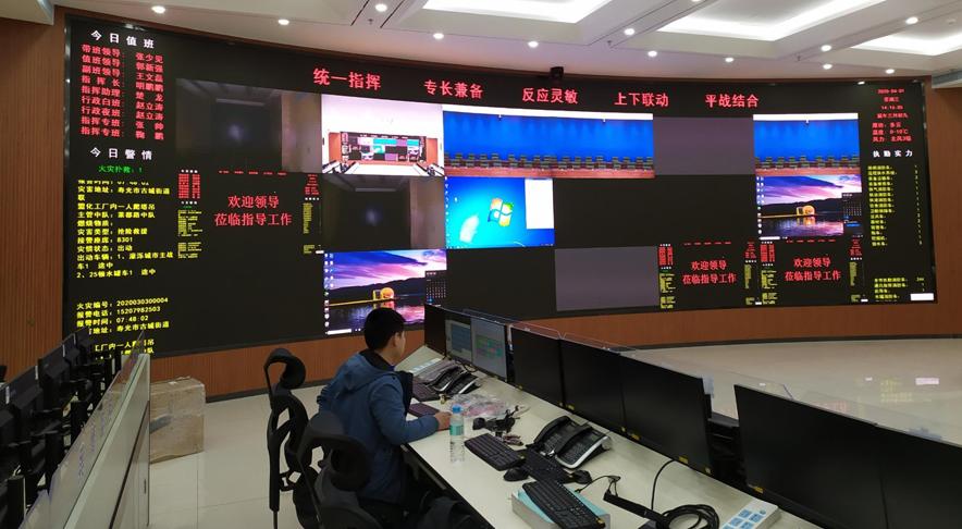 潍坊市消防指挥中心