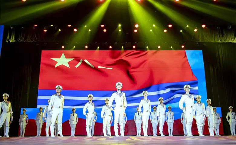 The theme party for the 70th anniversary of the founding of the people's navy was held successfully